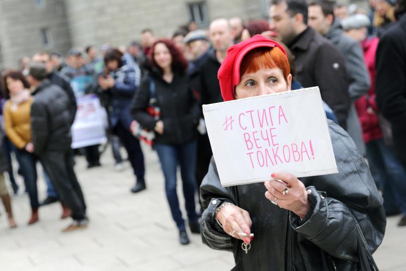 снимка 1 Шествие за реформа в правосъдната система се състоя в София /СНИМКИ/