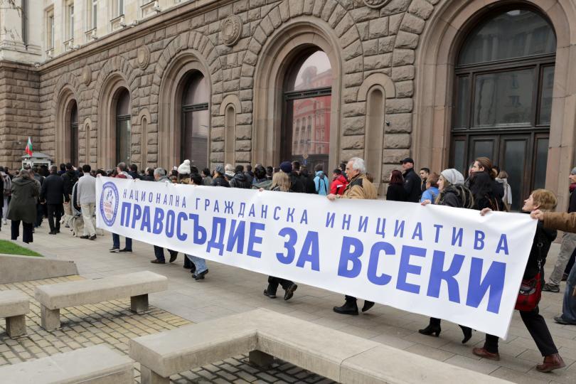 снимка 2 Шествие за реформа в правосъдната система се състоя в София /СНИМКИ/
