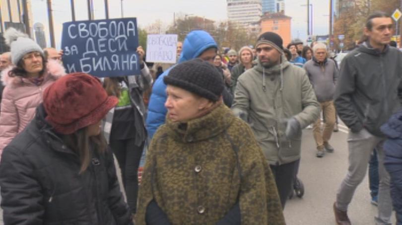 Протестно шествие в София поиска
