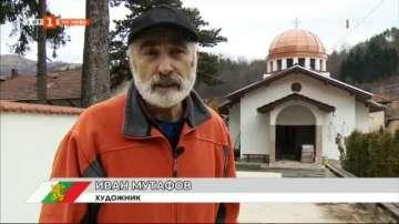 Последното убежище на Левски е в метоха Св. Георги Победоносец