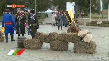 С възстановка на исторически събития отбелязват празника в Разград