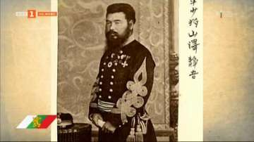 Кой е единственият японец, участвал в битките за Освобождението?