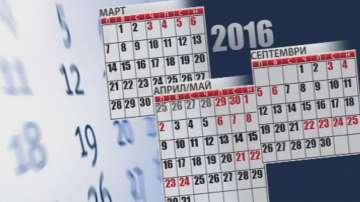Бизнесът срещу сливането на празници