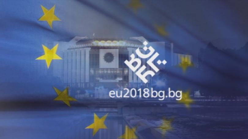 В нея участват председателите на комисиите по европейски въпроси на