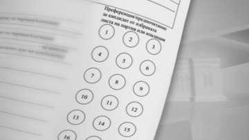 Над 1, 2 млн. души са гласували с преференции