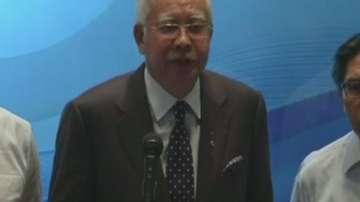 Изчезналият малайзийски самолет според следователите е бил отвлечен