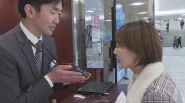 Mагазин в Токио се снабди с електронни преводачи