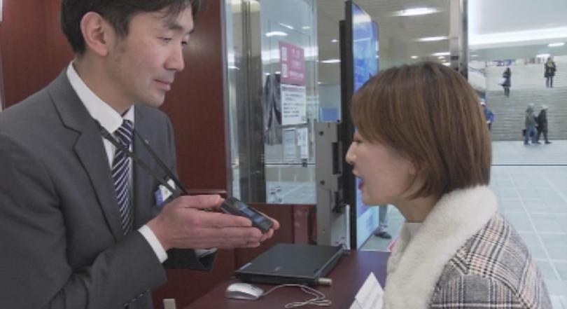 В Япония търсят начини да не сме изгубени в превода.