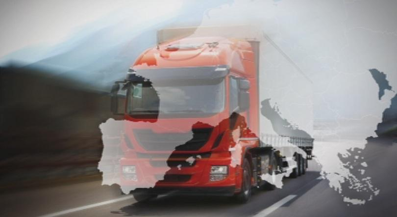 Българските международни превозвачи: ЕС не се съобразява с трудовите ни закони
