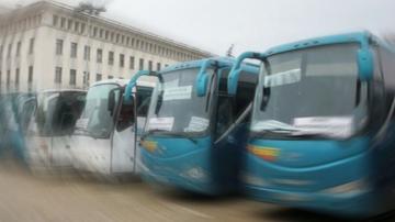 Автобусни превозвачи протестираха срещу проектозакона за автомобилна камара