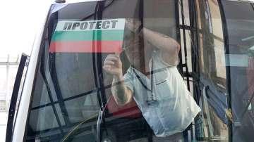 Автобусните превозвачи протестират в над 30 града в страната