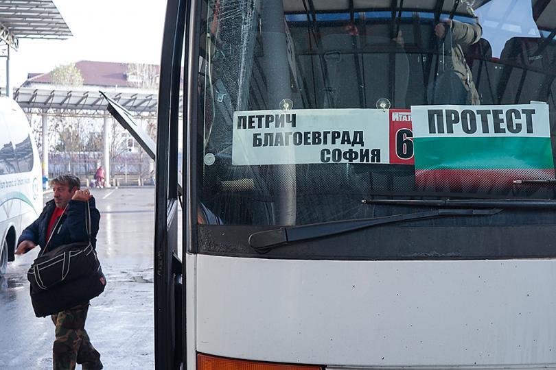 снимка 5 Автобусните превозвачи протестират в над 30 града в страната