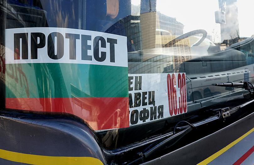 снимка 6 Автобусните превозвачи протестират в над 30 града в страната