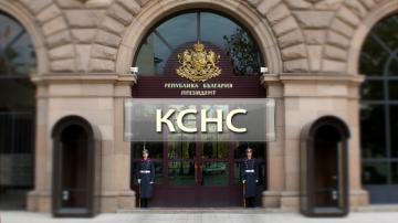 Делян Добрев и КЕВР реагираха на решението на президента да свика КСНС
