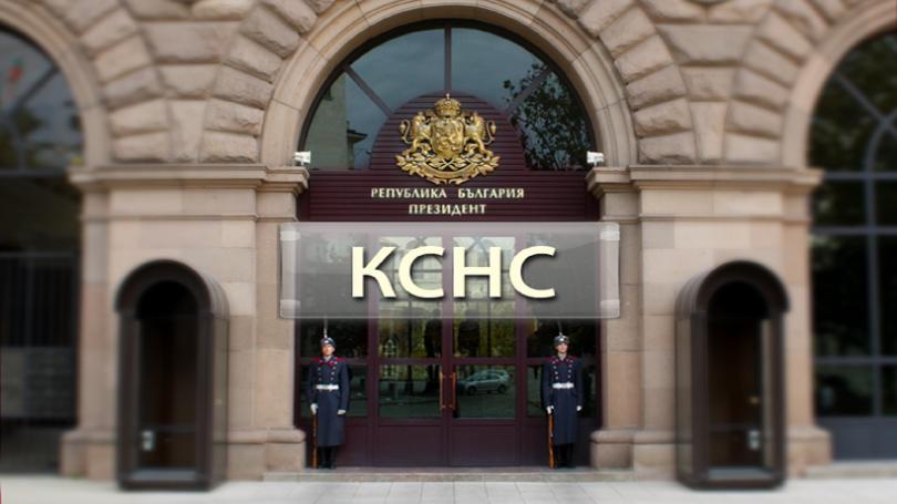 Президентът Румен Радев да свика Kонсултативния съвет за национална сигурност