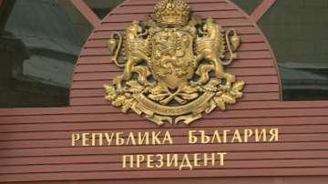 Президентът Плевнелиев ще участва в 52-та конференция за сигурността в Мюнхен