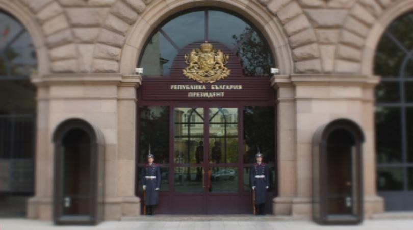 Президентът Румен Радев наложи вето върху забраната за финансиране на