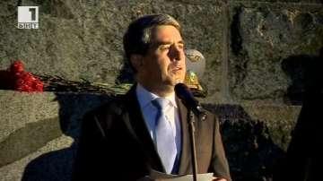 Президентът: Народът ни е достоен да възстанови своята държавност