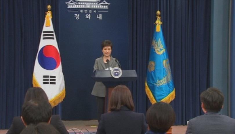 искане импийчмънт президента южна корея