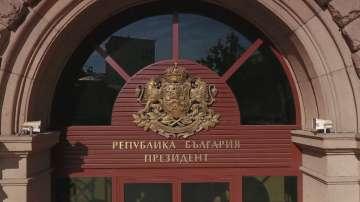 Консултациите при президента ще започнат в понеделник