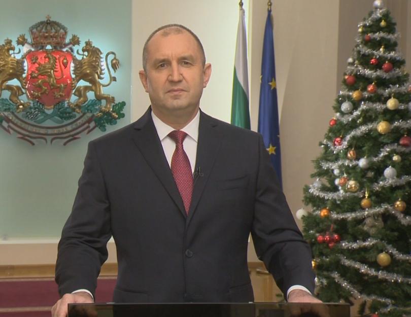 снимка 1 Новогодишно обръщение на президента Румен Радев