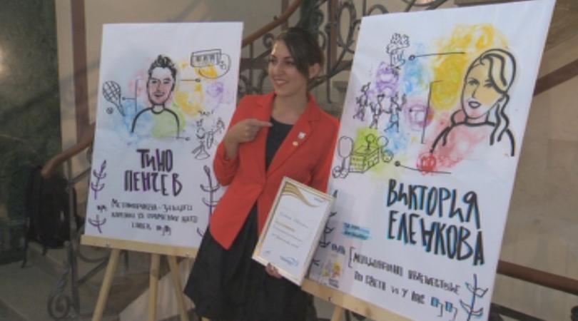Седем младежи станаха първите българи, постигнали златно ниво в Международната