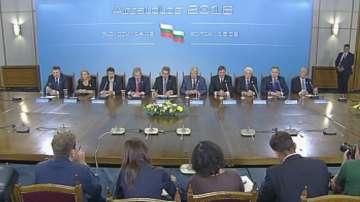 Президентската среща на парламентарните републики в ЕС