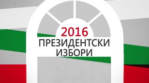 Вотът на българските граждани в Ню Йорк може да бъде затруднен