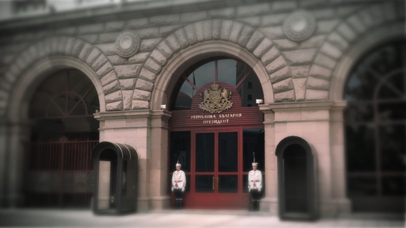 президентът сезира конституционния съд повод разпоредби закона апк