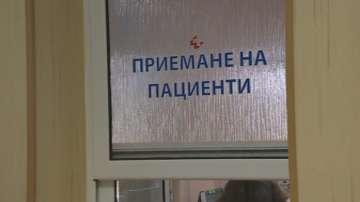 Пациентски организации недоволстват от кухите клинични пътеки