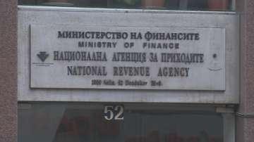 НАП търси 177 фискални агенти
