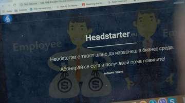Ученици разработват приложение за стажове и работа