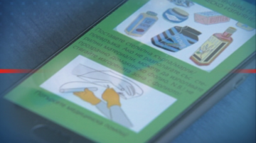 Лекари направиха мобилно приложение със съвети при изгаряне