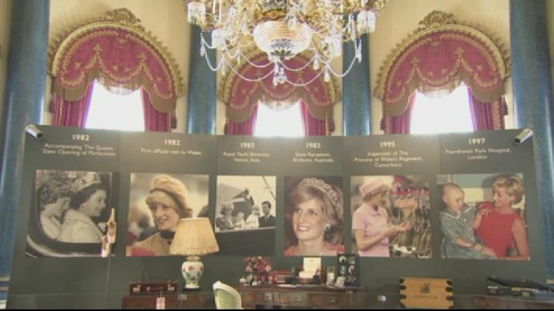 излагат бъкингамския дворец рядко показвани предмети принцеса даяна