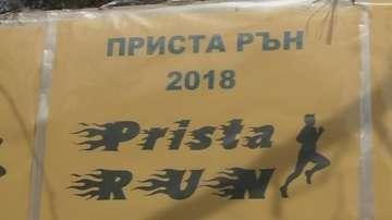 Мащабни спортни инициативи в Русе