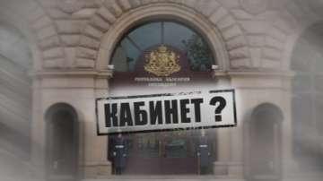 Спор между ГЕРБ и БСП за решението на президента Плевнелиев