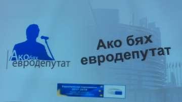ЕП 202ПЕТ отчете петте проекта на БНТ за европредседателството