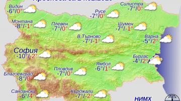 Жълт код за силен вятър е обявен за 16 области в страната