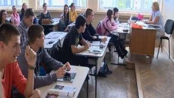 Изготвят нови държавни образователни стандарти (Обновена)