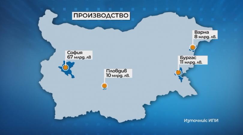 снимка 5 Най-високи заплати получават в Челопеч и Козлодуй