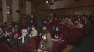 Специални филмови прожекции за незряща публика