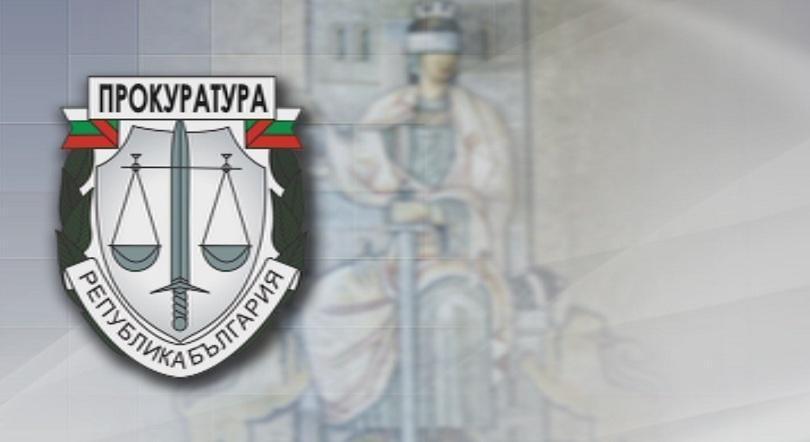 спецпрокуратурата протестира домашния арест маринела арабаджиева