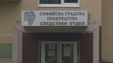 Сигнал за длъжностно престъпление на директора на 2 ДГ Звънче в София