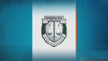 Обвиниха в престъпление по служба кмета на Чупрене