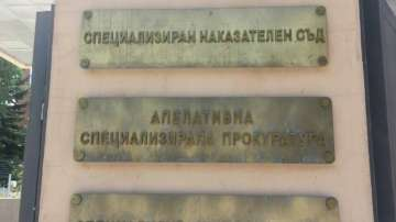 Специализираната прокуратура предаде на съд Миню Стайков по второ дело
