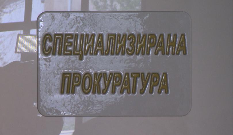 Зам.-министър на екологията бе разпитан от Спецпрокуратурата за водната криза