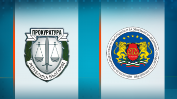 Прокуратурата и КПКОНПИ проверяват сделките с апартаментите на властта