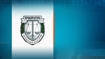 Прокуратурата ще изнесе още данни за акцията в Благоевград