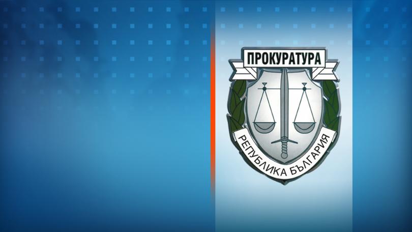 главният прокурор разпореди проверка български национален съюз еделвайс