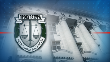 Христо Бисеров ocъди пpокуратурата за нeзаконно обвинeниe
